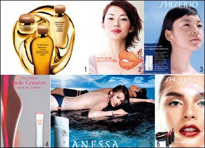 동양의 아름다움과 서양과학의 만남 Shiseido