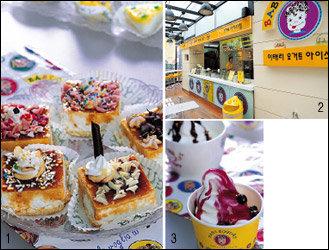 천연 과일·요구르트로 만든 이탈리아 웰빙 아이스크림 전문점