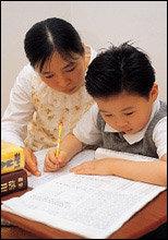 여덟살배기 이언이 엄마 권애리씨가 공개하는 '평범한 내 아이 언어 신동으로 키운 육아법'