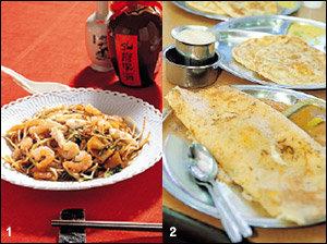 싱가포르의 독특한 음식문화 & 요즘 '뜨는' 요리