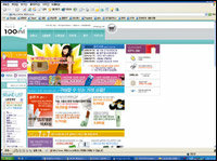 저렴한 가격으로 소문난 화장품 전문 쇼핑 사이트