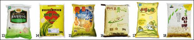 인터넷에서 입소문난 친환경 식품