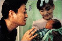 첫아들 낳은 영화배우 신은경·김정수 부부