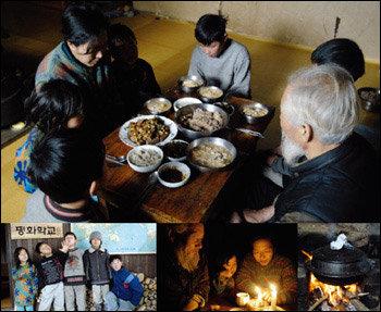 전기도 전화도 없는 산골에서 5남매 키우며 사는 김용희·김명식 부부의 특별한 삶