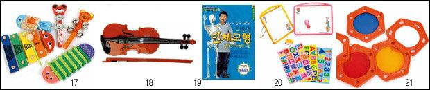 똑똑하고 건강한 아이 만드는 교육용 육아용품