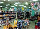 알뜰 주부들이 즐겨 찾는 교육용품 할인매장 4곳