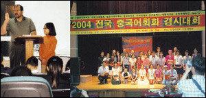 열두 살 '언어 천재'  채연이 엄마가 공개하는 '태교 & 언어교육'