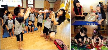 독일인들의 자연친화적인 유아 교육법