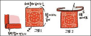 가을을 담은 패브릭 소품