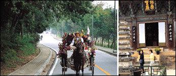 여주 역사문화 체험여행