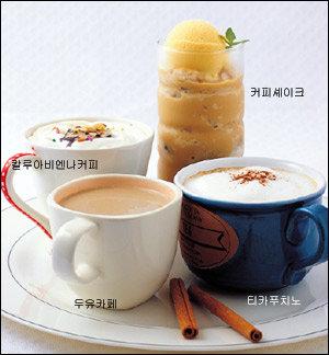색다르게 즐기는 스페셜 커피 음료