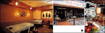 스위스를 대표하는 전통 요리 & 스위스 요리 맛볼 수 있는 레스토랑