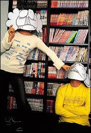 자신들의 부부생활 코믹만화로 그리는 만화가 원수연·강도하 부부