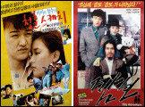 영화 인생 20주년 맞는 배우 박중훈이 처음 공개한 '나의 사랑, 나의 영화, 나의 아버지…'