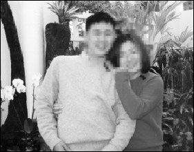 해군 훈련 중 순직한 남편 그리워하다 자살한 고 오길영 상사 부인 김명좌