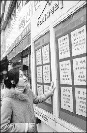 경매로 경기도 일산에 44평 아파트 장만한 정영아 주부