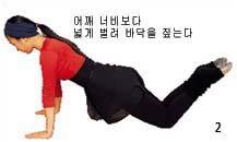 오드리 헵번의 발레 스트레칭