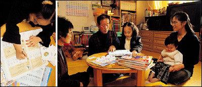 다섯살 채원이 할아버지가 들려주는 한자 교육법