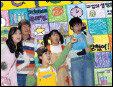 어린이를 위한  2월 문화행사 올가이드