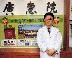 대한암한의학회 회장 최원철 박사가 일러주는 '생활 속 암 예방 & 치료법'