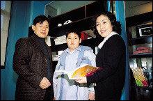 2천만원 고료 제 37회 여성동아 장편소설 공모 당선자 한수경