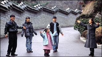 세계 31개국 여행하며 사물놀이 공연 펼치고 돌아온 '공새미'가족