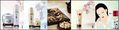 중국 미인 서시의 비법을 담은 한방화장품 수려한