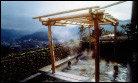 국내에서 일본식 온천 즐기기