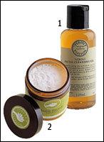 아로마테라피 화장품 브랜드 퍼팩트 포션