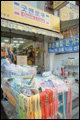 알뜰 쇼핑족을 위한 1천∼2천원 초저가 생활용품 숍