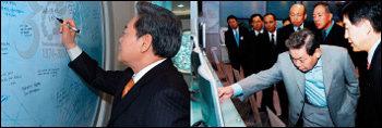 '타임' 선정 '세계 100대 인물'에 뽑힌 삼성 이건희 회장의 '리더십 교육 & 숨은 재능 찾기'