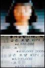 방송에서 '나는 김대중 전 대통령의 숨겨진 딸' 주장한 김정아씨