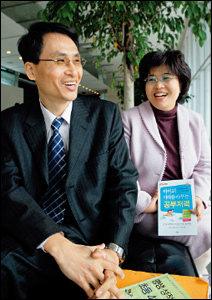 '평생 성적, 초등 4학년에 결정된다' 공동 저자 김강일·김명옥 부부의 '우리집 남다른 교육법 3가지'