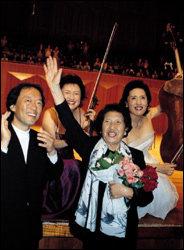 7남매를 세계적인 음악가, 교수 사업가 의사로 키운 '정트리오' 어머니 이원숙