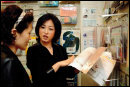 김은희의 '영어 동화책 활용 노하우'