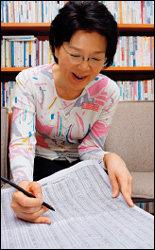 부동산, 저축, 보험, 펀드 등에 투자해 7억원 모은 성우 송도순