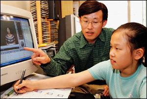 온라인 교육사이트 200% 활용법