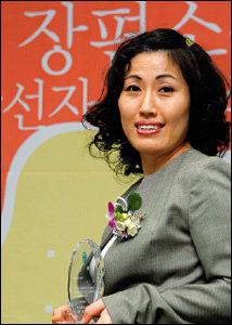'제37회 여성동아 2천만원 고료 장편소설 공모' 당선자 한수경