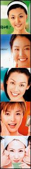 깨끗한 피부를 위한 클렌징 전문 브랜드 포인트