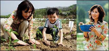 탤런트 김은수 가족의 주말농장 체험