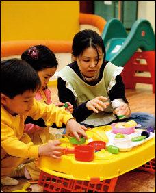 놀이방ㆍ탁아시설 갖춘 문화공간