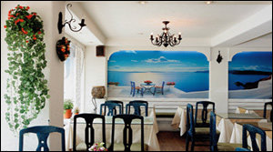 그리스 요리 전문 레스토랑