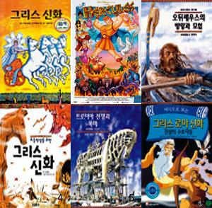 신화 읽고 음악 들으며 그리스 문화 즐겨요!  영화·음반·책 올가이드