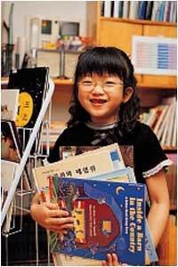 초등학교 1학년생 '영어 영재' 주희 엄마 김윤정씨가 들려주는 '놀이 활용한 생활 속 영어교육'
