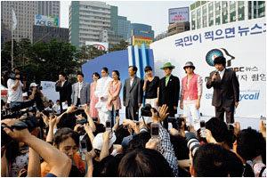 2005 MBC 시청자 촬영대회