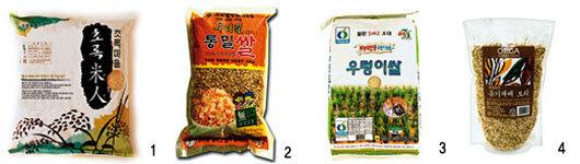 유기농 전문 쇼핑몰에서 찾은 베스트 친환경 제품