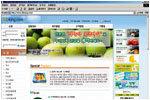 즐겨 찾는 온라인&오프라인 유기농 전문 숍