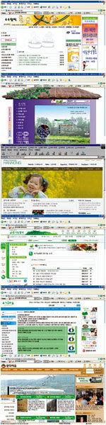 알짜배기 유기농 정보 사이트