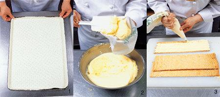 삼순이표 파이 '밀푀유'만들기