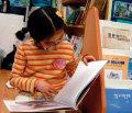 학부모가 알아둬야 할 독서 교육법